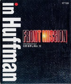 Front Mission in Huffman