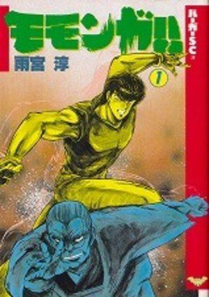 Momonga !! Manga