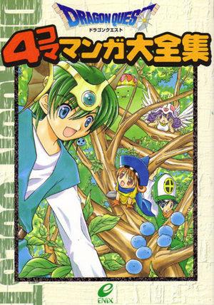 Dragon Quest 4 koma manga daizenshû