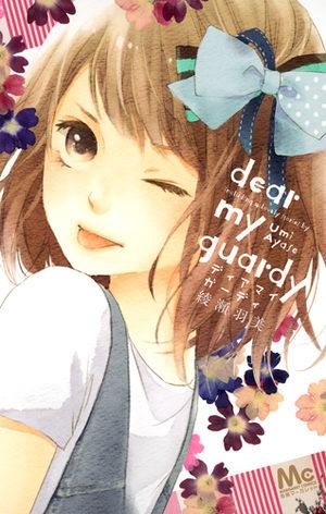 Dear my guardy