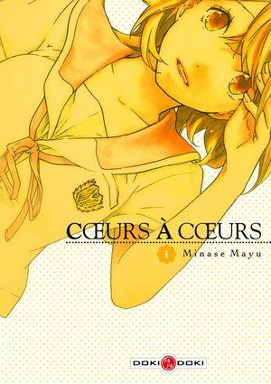Coeurs à coeurs Manga