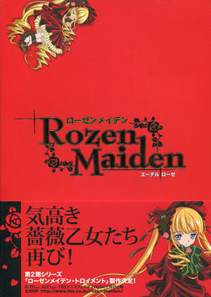 Rozen Maiden edel rose Anime comics