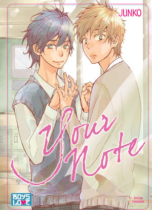 Your Note Manga
