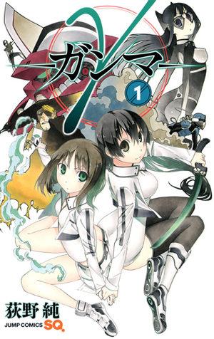 Gamma Manga