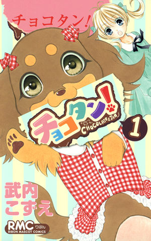 Chocolate & Tan Manga