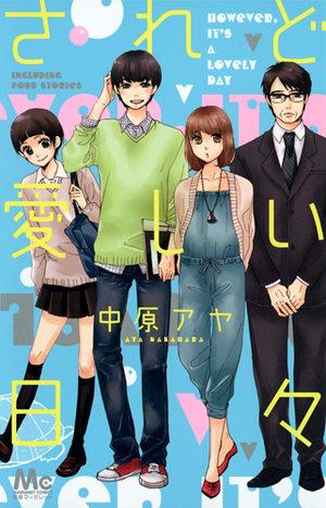 Saredo itoshii hibi Manga