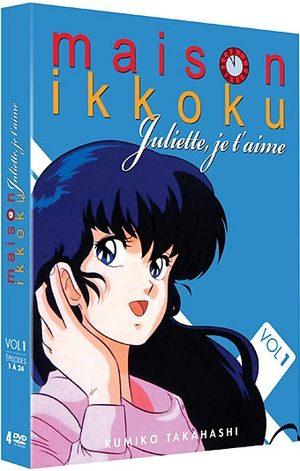 Juliette je t'aime Série TV animée