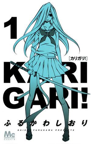 Karigari! Manga