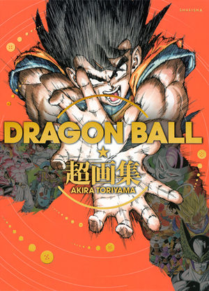 Dragon ball chô gashû Artbook