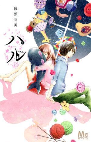 Hal Manga
