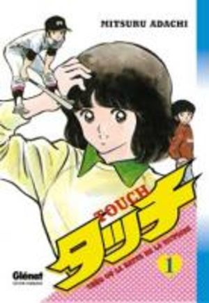 Touch - Theo ou la batte de la victoire Manga