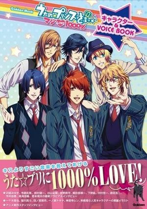 Uta no Prince-sama Maji Love 1000% Chara Book & VOICE