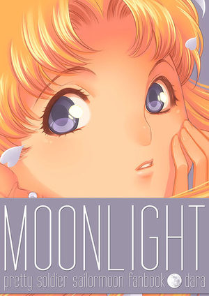 Moonlight - Pretty Soldier Sailormoon Fanbook Artbook