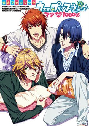 Uta no Prince-Sama Maji Love 1000% Official Fan Book