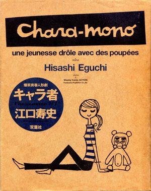 Chara-mono Manga