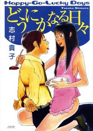 Happy-Go-Lucky Days Manga
