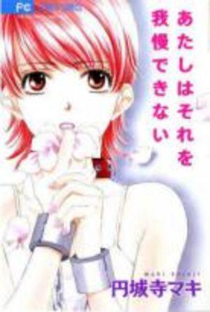 Atashi wa Sore o Gaman Dekinai Manga