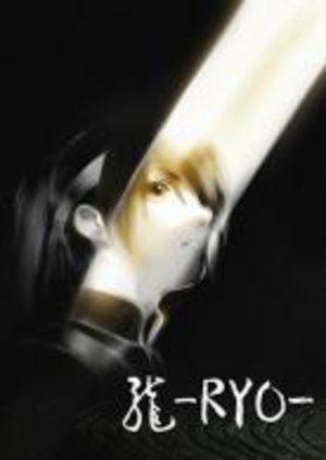 Ryo Film