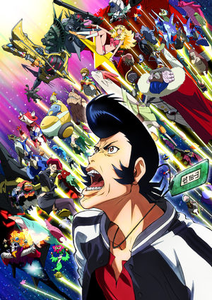 Space Dandy Série TV animée