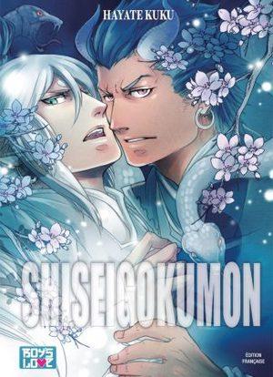 Shisei Gokumon Manga