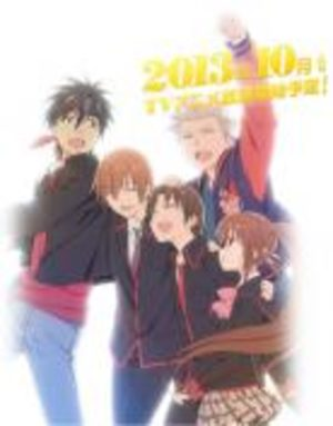 Little Busters! Refrain