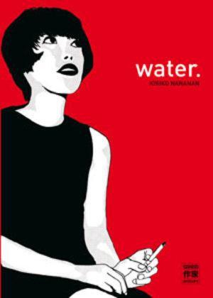 Water Manga