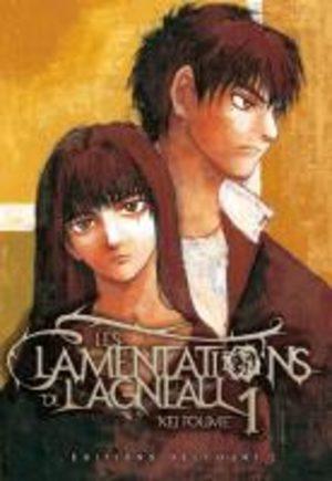 Les Lamentations de L'Agneau Manga