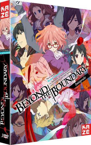Beyond the Boundary Série TV animée