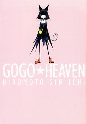 Gogo Heaven Manga