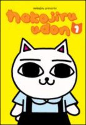 Nekojiru Udon Manga