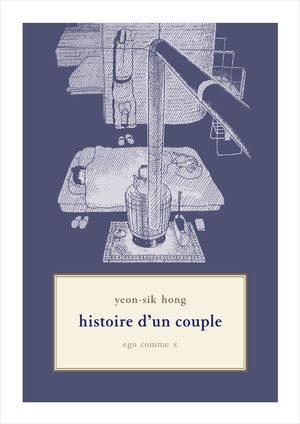 Histoire d'un couple Manhwa