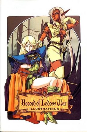Record of Lodoss War Illustrations