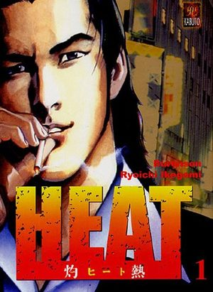 Heat Manga