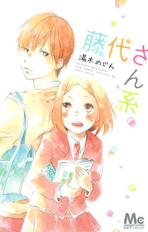Fujishiro-san kei. Manga