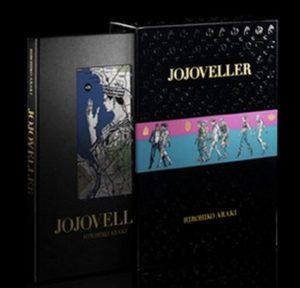 Jojoveller
