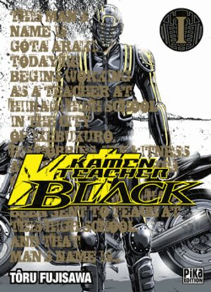 Kamen teacher black Manga