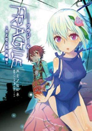 Fragile - Sayonara Tsuki no Haikyo