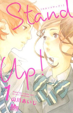 Stand Up ! Manga