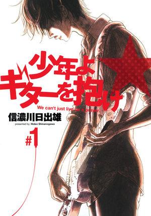 Shônen yo guitar o idake Manga