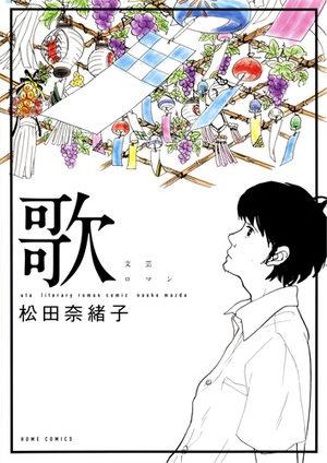 Uta - literary roman Manga