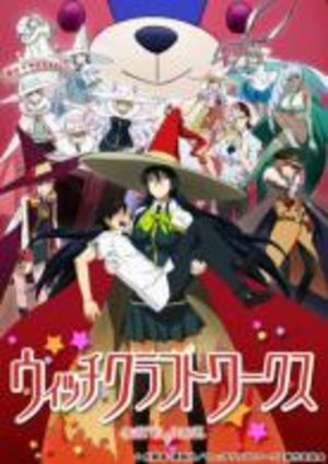 Witchcraft Works Série TV animée