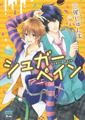 Sugar pain Manga