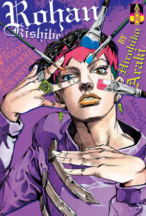 Rohan Kishibe Manga