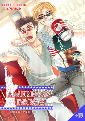 American Dream Global manga