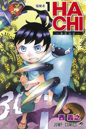 Hachi Manga