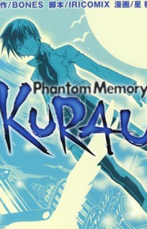 Kurau Phantom Memory Manga