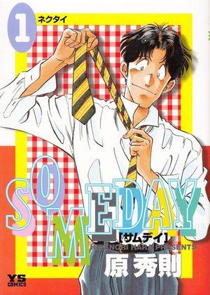 Someday Manga