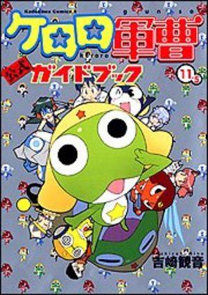 Keroro gunsô 11.5 kôshiki guidebook Manga