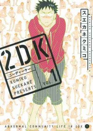 2DK Manga