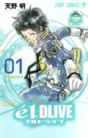 élDLIVE Manga